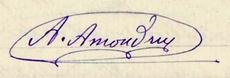 Antoine Amoudru