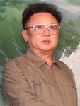 Jong-il Kim