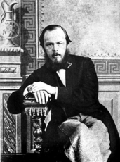 Dostoïevski Fiodor Mikhaïlovitch