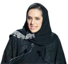 bint Faisal Al Saud Haifa