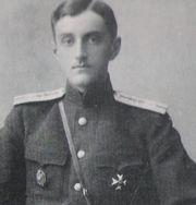 Roman Petrovitch de Russie