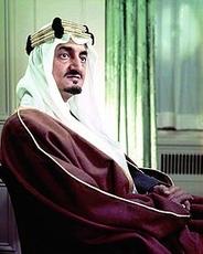 bin Abdulaziz Al Saud Faisal
