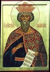 Saint Vladimir le Grand de KIEV