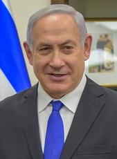 Netanyahu Benjamin Halevi
