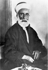 bin Ali Al-Hussein