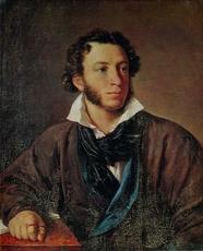 Pouchkine Alexandre Sergueïevitch