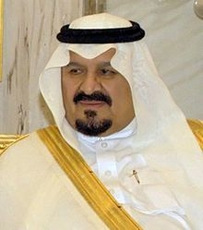 bin Abdulaziz Al Saud Sultan