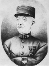 Paul Simon Charles Henri ESTEBE