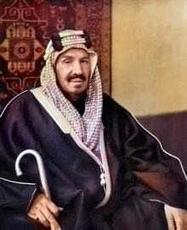 bin Faisal Al Saud Abdulaziz Ibn