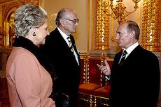 Dimitri Romanovitch de Russie