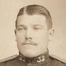 Ernest Jean-Baptiste BLANCHET